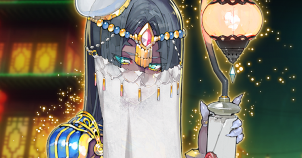 Women of Agartha Event Announced for Fate/Grand Order June 21st